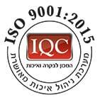 Move-it עובדת על פי התקנים המחמירים של- IQC המכון לבקרה ואיכות